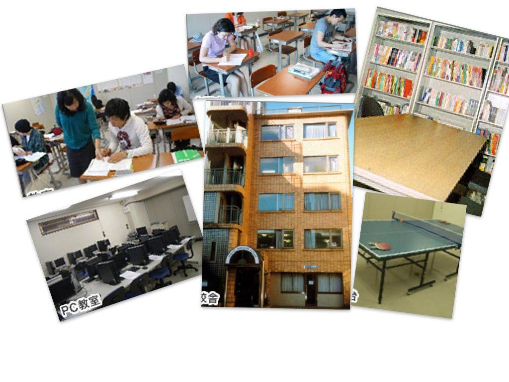trường Nhật Ngữ Shurin Tokyto