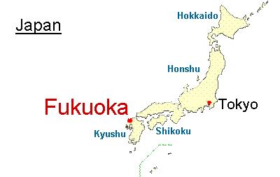 Kết quả hình ảnh cho vị trí địa lý tỉnh fukuoka