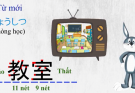 Đào tạo tiếng Nhật