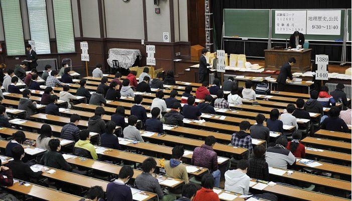 Hệ thống giáo dục tại Nhật