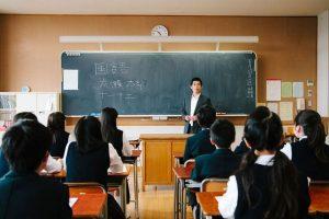 giáo dục Nhật Bản bậc trung học cơ sở