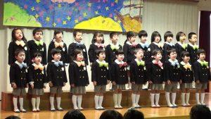 giáo dục Nhật Bản bậc tiểu học