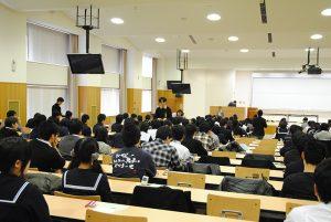 giáo dục Nhật Bậc THPT, cao đẳng, đại học