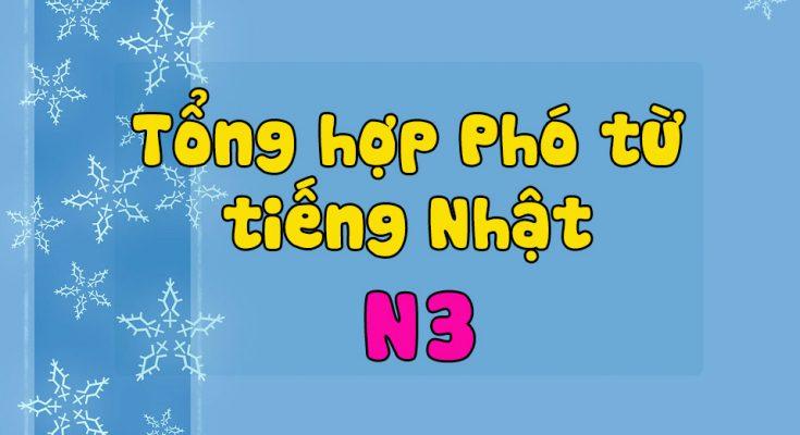 tong-hop-65-pho-tu-n3-trong-tieng-nhat