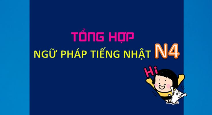 tong-hop-ngu-phap-tieng-nhat-n4