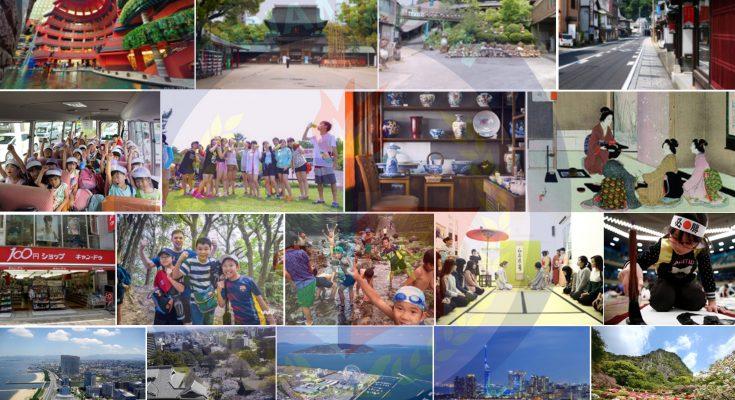 trại hè nhật bản 2019, du học hè nhật bản