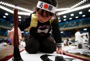 Trại hè Nhật Bản 2019, du học hè Nhật Bản 2019 - Trải nghiệm nghệ thuật Thư pháp Nhật bản