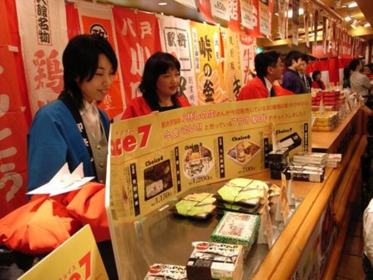 Tuyển sinh du học Nhật Bản 2020 việc làm thêm