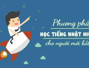 cach-hoc-tieng-nhat-cho-nguoi-chua-biet-gi