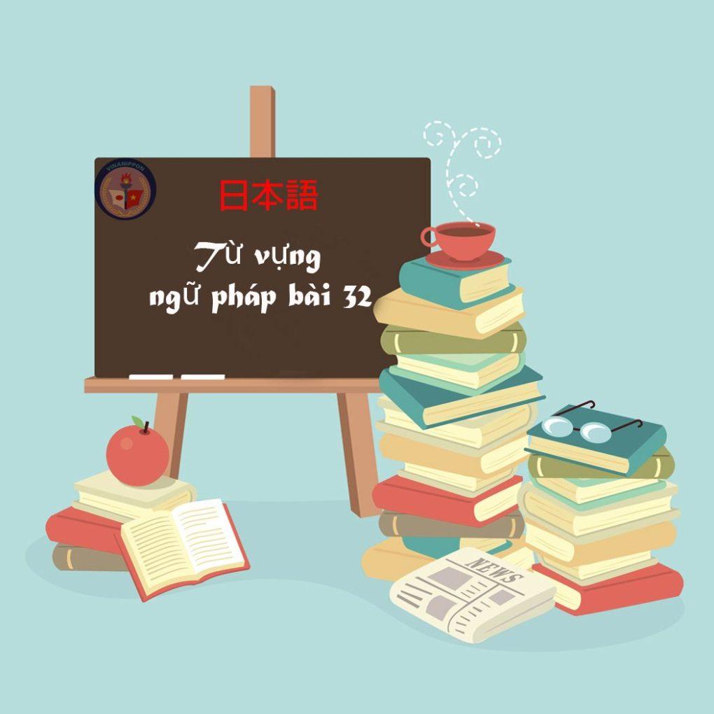 Từ vựng và ngữ pháp bài 32