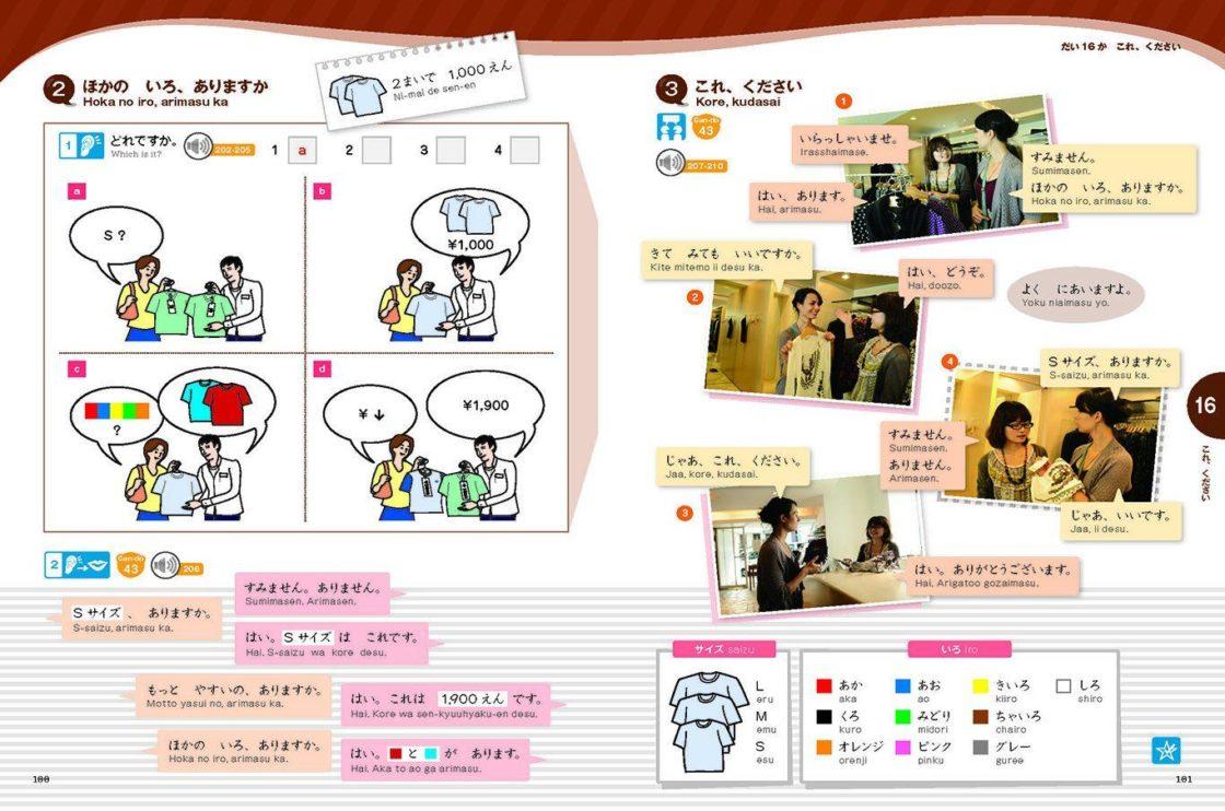 Nhớ ngữ pháp lâu hơn nhà làm bài tập tiếng Nhật online