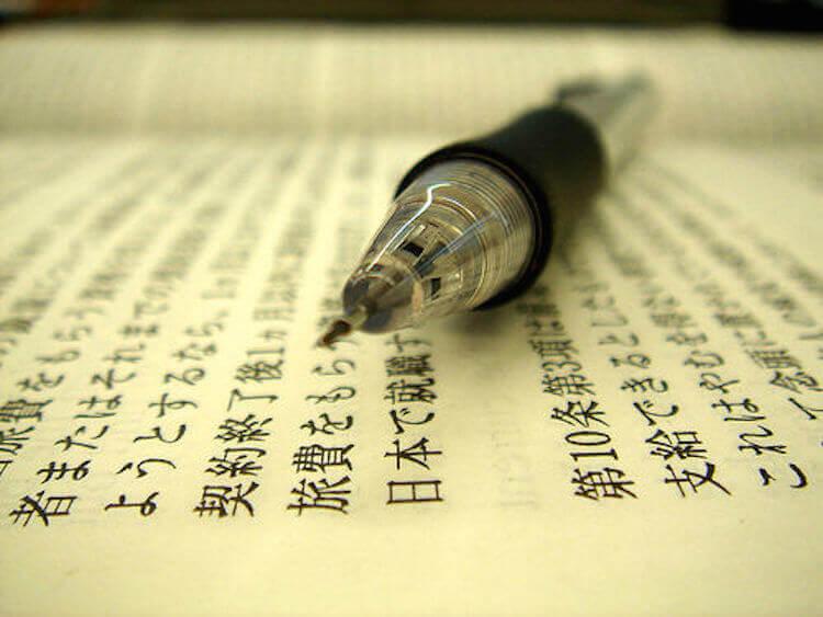 Bạn có thể học được gì khi viết nhật ký bằng tiếng Nhật