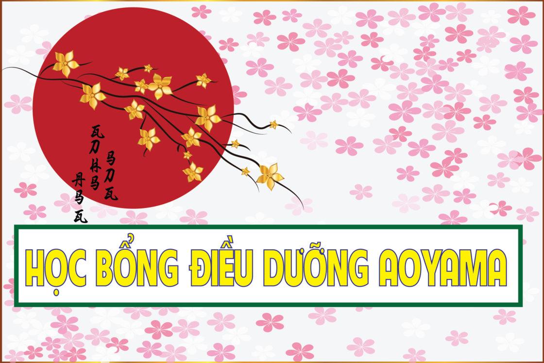 hoc-bong-du-hoc-nhat-ban