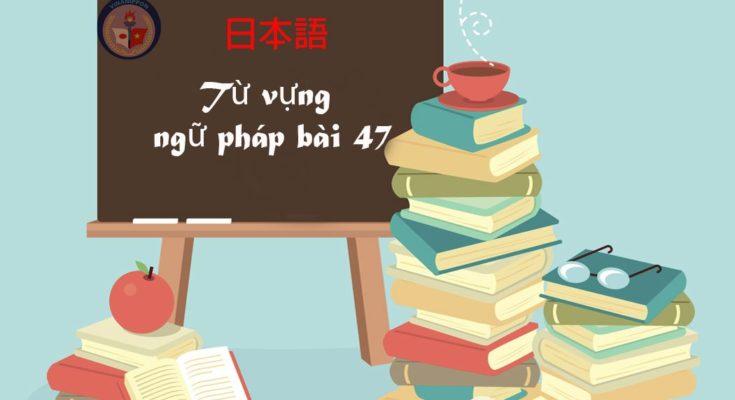 tu-vung-va-ngu-phap-bai-47
