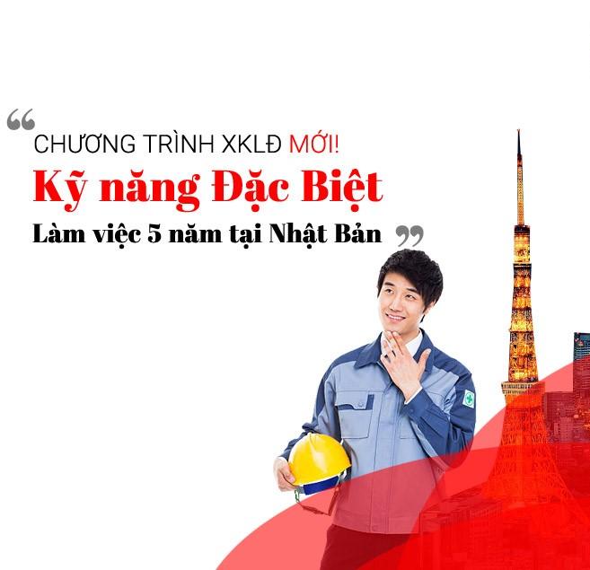 chuong-trinh-visa-dac-dinh-nhat-ban