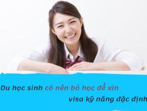 dhs-co-nen-xin-visa-dac-dinh