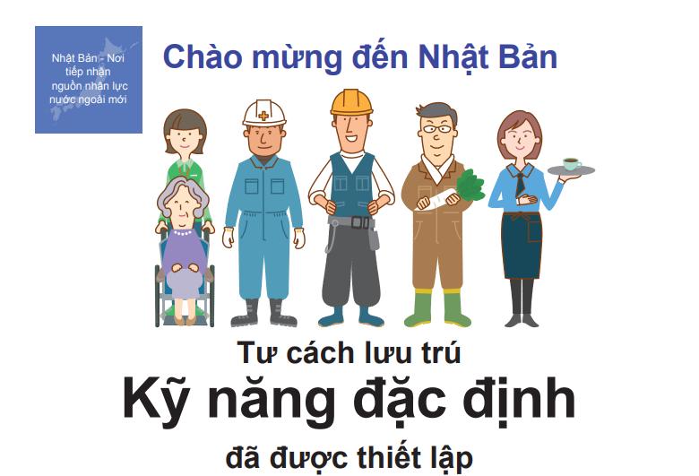 visa-ky-nang-dac-dinh-nhat-ban-vinanippon