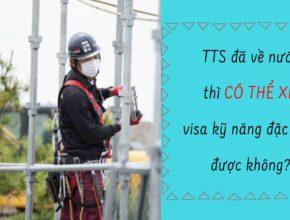 tts-ve-nuoc-xin-visa-dac-dinh