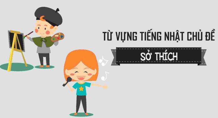 tu-vung-so-thich-vinanippon