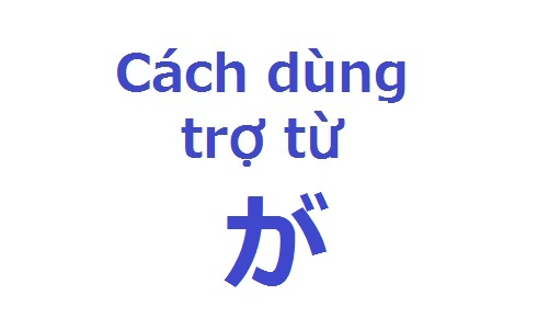 cac-tro-tu-tieng-nhat-can-ban