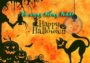Từ vựng Tiếng Nhật về Halloween