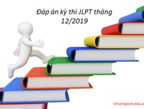JLPT Tháng 12/2019
