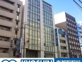 truong-Kyoshin-Kobe-vinanippon