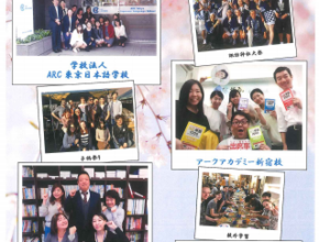 ARC Group Japanese language school