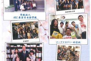 ARC Group Japanese language school