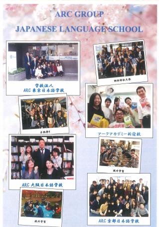 Tại sao nên chọn Nhật ngữ ARC Group?