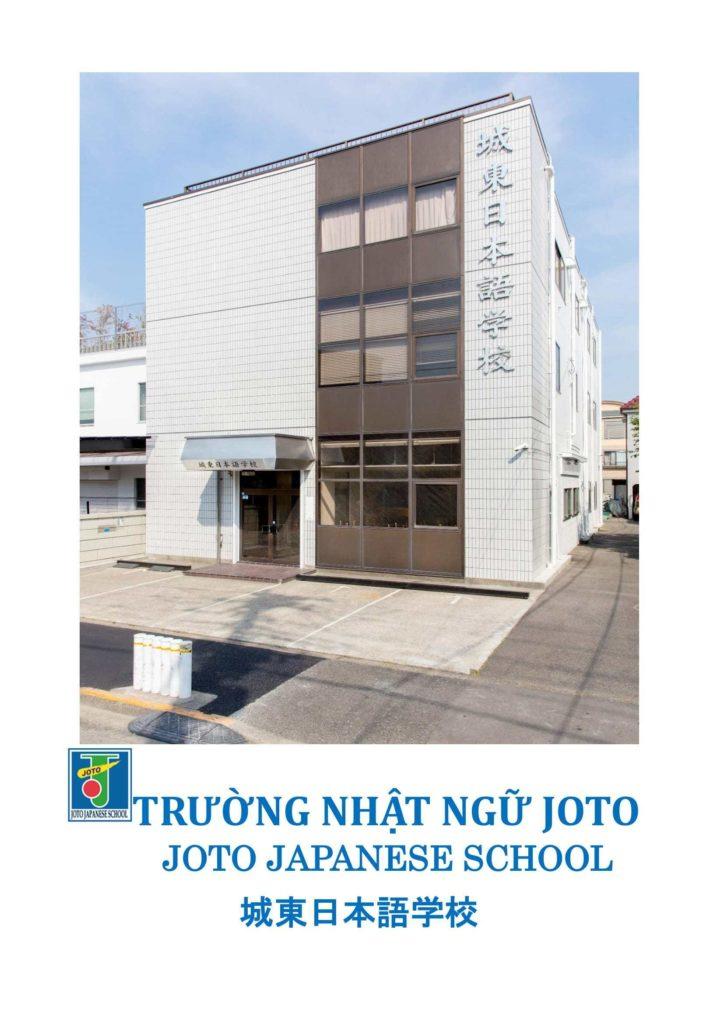 JOTO-JAPANESE-SCHOOL-vinanippon
